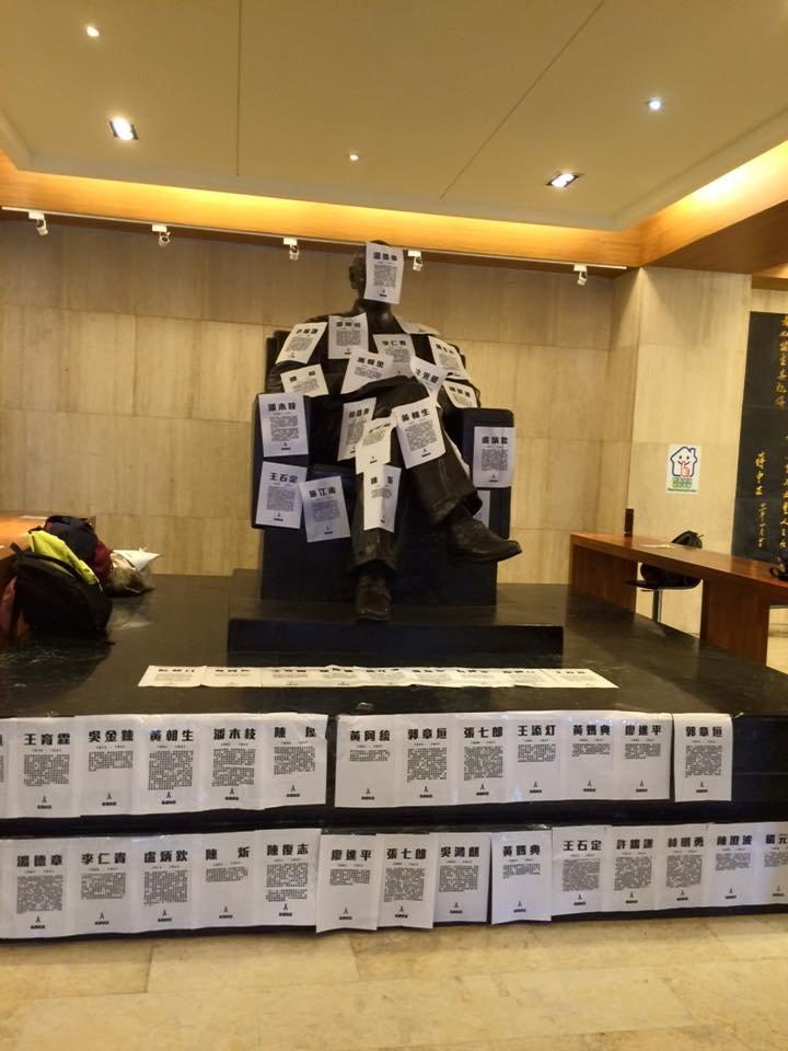 政大蔣介石銅像(政大野火陣線臉書)