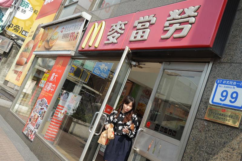 台灣麥當勞。(林俊耀攝)