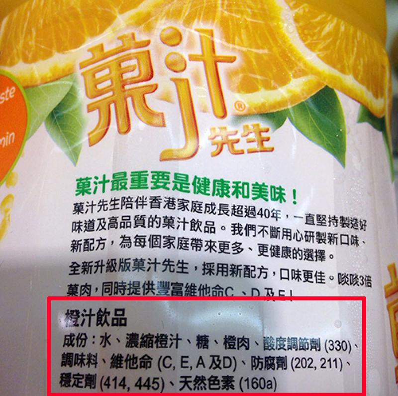 果汁3.jpg