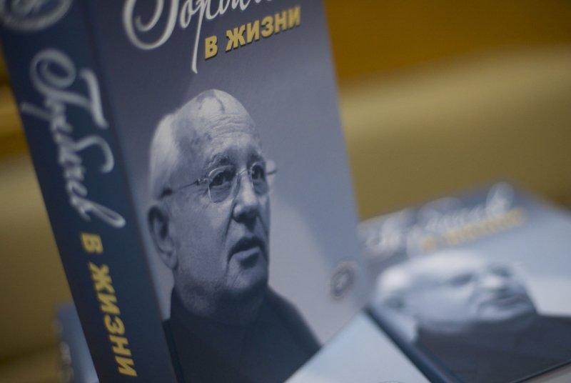 戈巴契夫出版回憶錄。(美聯社)