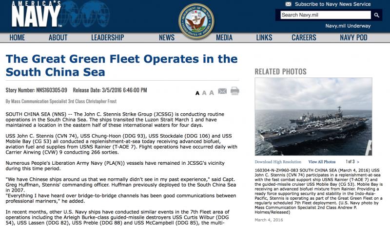 美國海軍官網上對史坦尼斯號航艦巡弋南海的報導重點是:綠色艦隊(Green Fleet),也就是強調此次航行使用的是替代燃料與節能措施。(美國海軍官網)