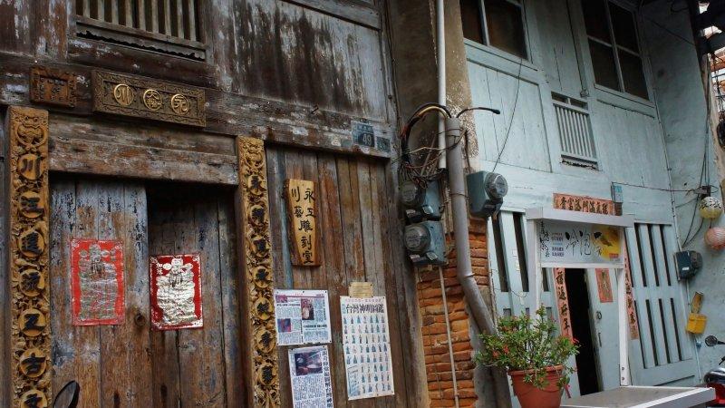在台南的巷弄裡發現驚喜。(圖/挪威 企鵝@flickr)