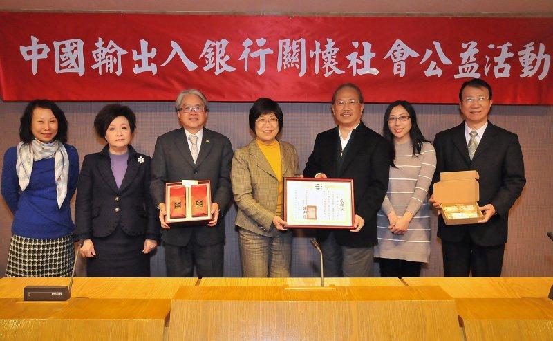 愛盲基金會董事長親至輸銀頒贈感謝函。(圖/中國輸出入銀行提供)