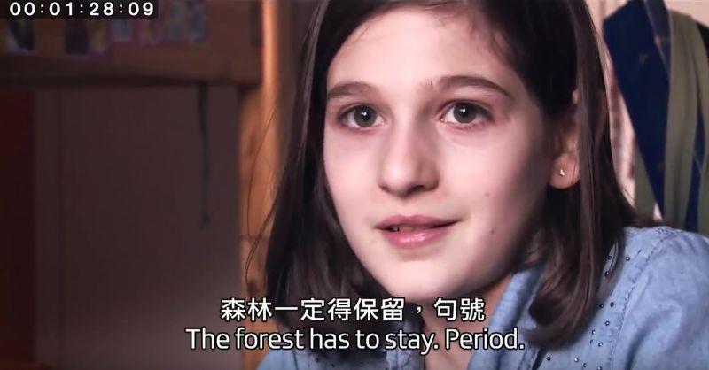 瑞士女孩耶爾為了保護玩伴們最愛的森林,發起公投促使電車改道。(圖/公視提供)