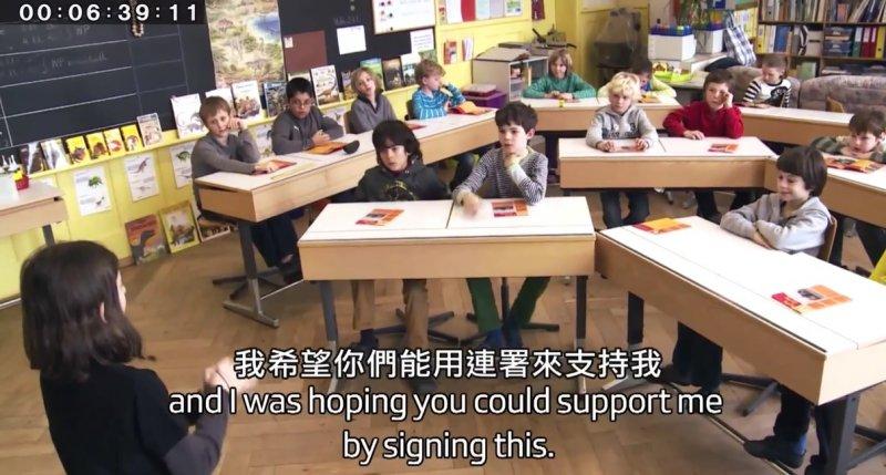 耶爾舉辦連署說明會,讓更多孩童關心森林議題。(圖/公視提供)