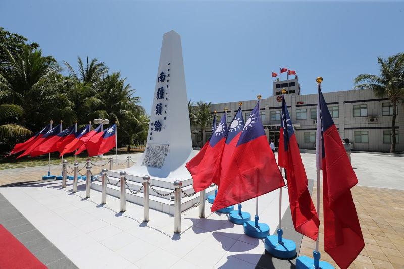總統馬英九邀媒體登太平島。(總統府記者聯誼會提供)