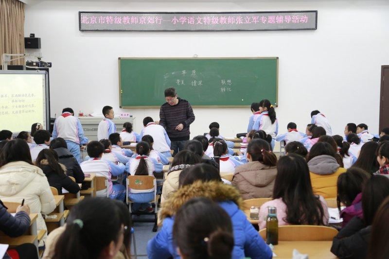 中國許多學校人滿為患,教學品質每況愈下。(取自網路)
