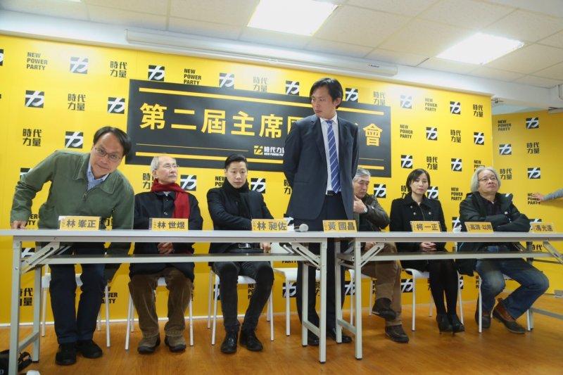 時代力量第二屆主席團記者會,選出新任主席。(蔡耀徵攝).JPG