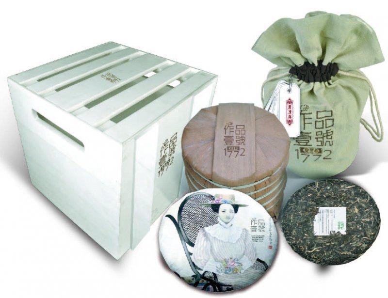結合30年代國際級華人畫家潘玉良作品包裝及當代普洱大師張俊的製茶工藝,作品壹號堪稱為一片可以喝的藝術收藏品