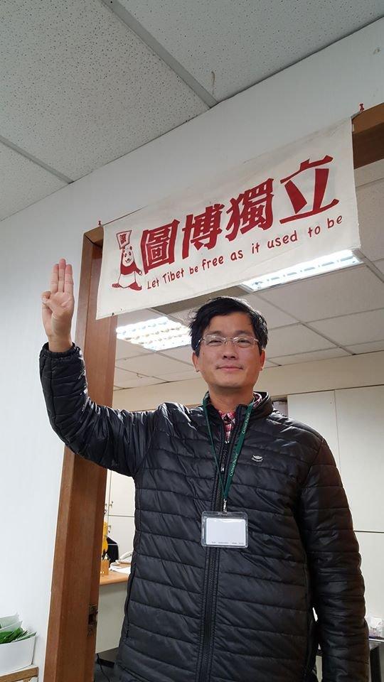 民進黨中央民主學院主任楊長鎮,將接任客委會主委。(取自楊長鎮臉書)