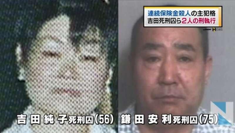 日本法務省24日再次處決2名死囚。(翻攝影片)