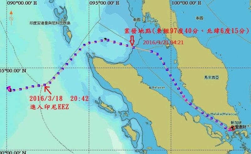 聖德財號漁船2016年3月18日至3月24日VMS航跡圖(取自漁業署網站)