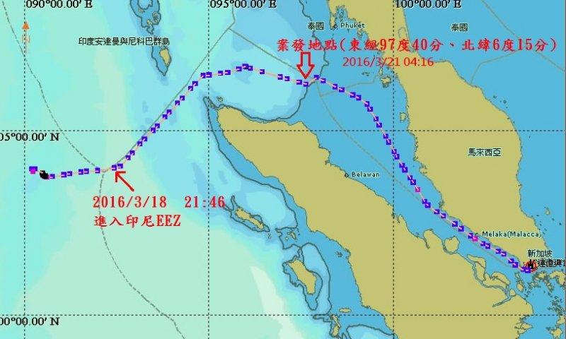 連億興116號漁船2016年3月18日至3月24日VMS航跡圖(取自漁業署網站)