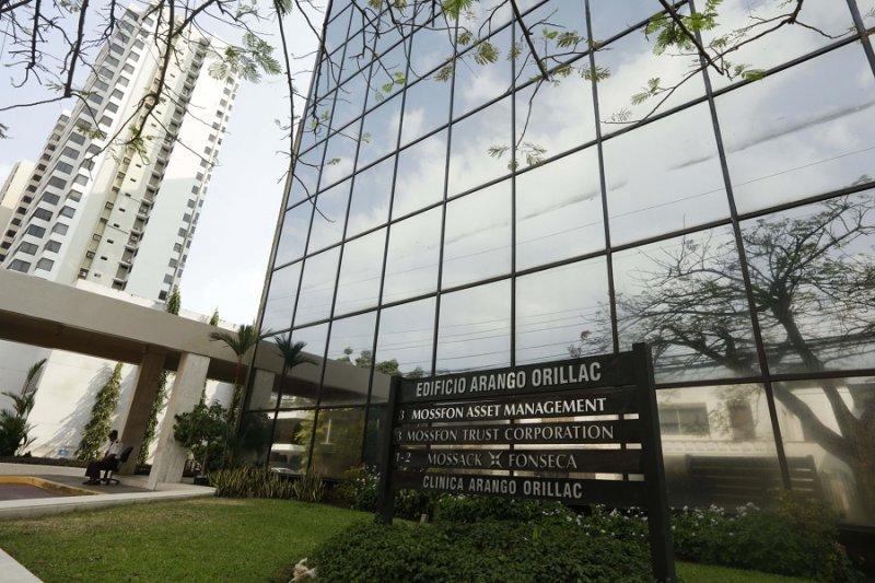 位於巴拿馬的「莫薩克馮賽卡」法律事務所(美聯社)