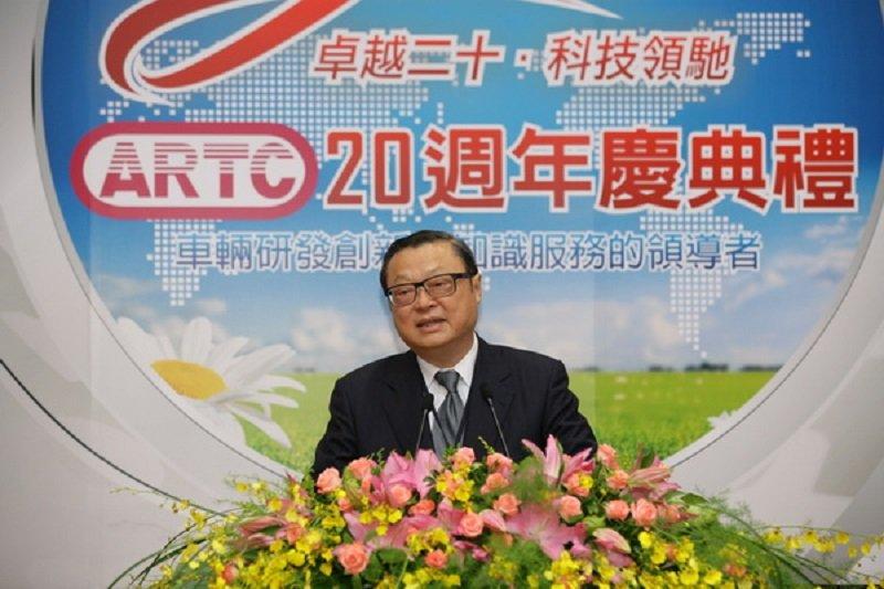 前經濟部長楊世緘也是浩鼎大股東?(來源:ARTC官網)