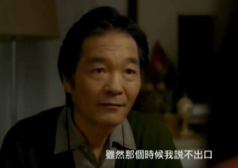 東京瓦斯廣告《爸爸的炒飯、電子郵件便當》。(作者截自youtube影片)