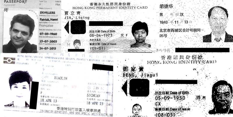 ICIJ在報導中披露的「紅色貴族」相關證件。