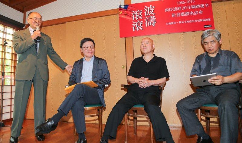 《中國時報》資深記者王銘義(右起)發表新書《波濤滾滾:1986-2015兩岸談判30年關鍵秘辛》,與前民進黨主席許信良、國安會前秘書長蘇起(左)、前駐美代表程建人在7日下午舉辦座談會。(資料照,陳明仁攝)