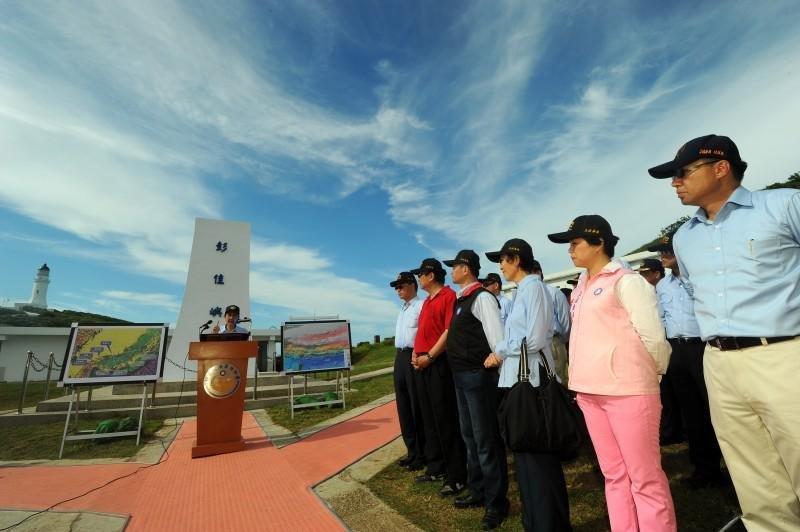 是2012年9月總統馬英九視察彭佳嶼。(取自總統府網站)