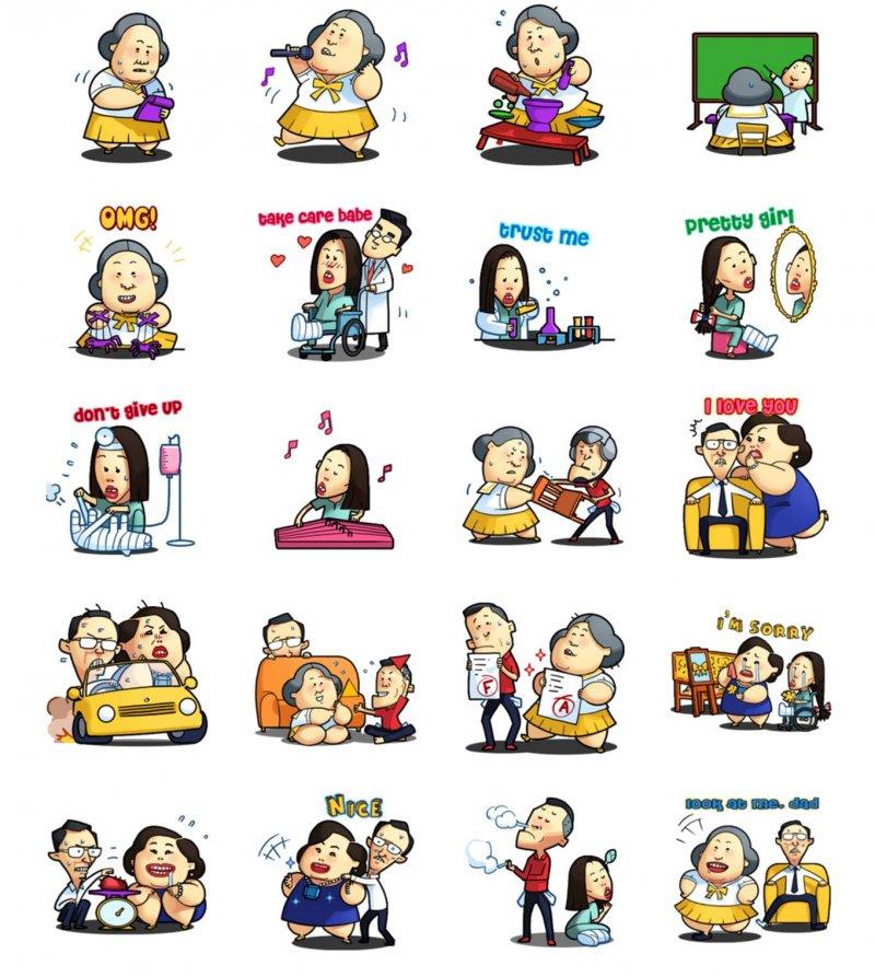 LINE的泰國王室貼圖引發風波(取自網路)