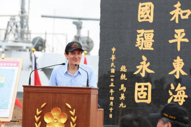 總統馬英九登彭佳嶼。(顏麟宇攝)