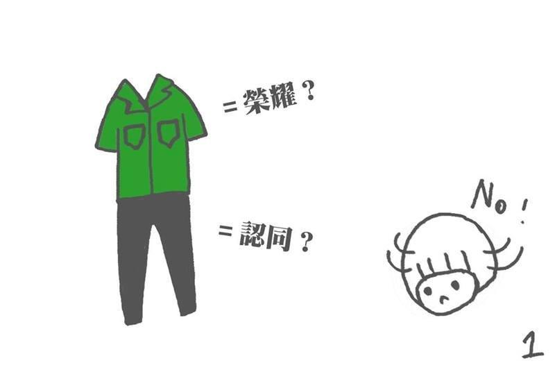 (圖/女人迷提供)