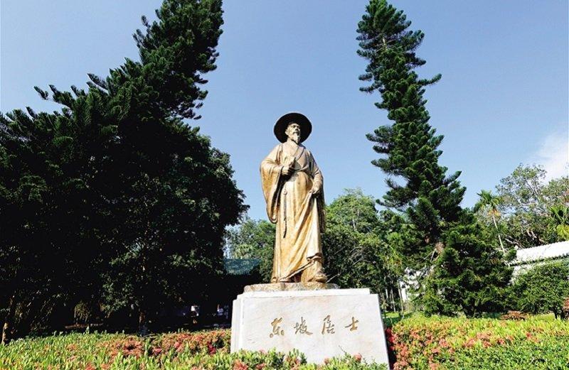 儋州東坡居士像。(儋州旅遊網)