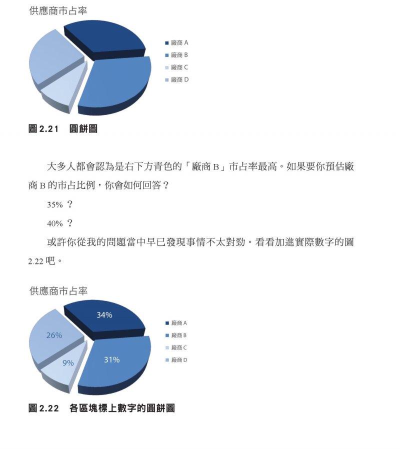 頁72-73.jpg