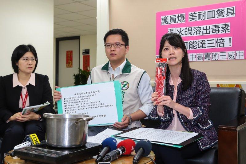 民進黨台北市議員高嘉瑜、王威中召開「美耐皿餐具涮火鍋,溶出毒素可能超標達三倍」記者會。(顏麟宇攝)