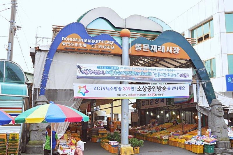 東門傳統市場。(圖/時報出版提供)