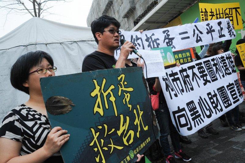 松菸護樹志工團等團體20日上午至停工已久的大巨蛋工地側門抗議柯市府向財團低頭。(林俊耀攝)