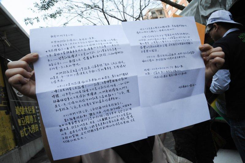 松菸護樹志工團等團體20日上午至停工已久的大巨蛋工地側門,圖為團體志工手寫信將遞交台北市政府給柯文哲市長。(林俊耀攝)