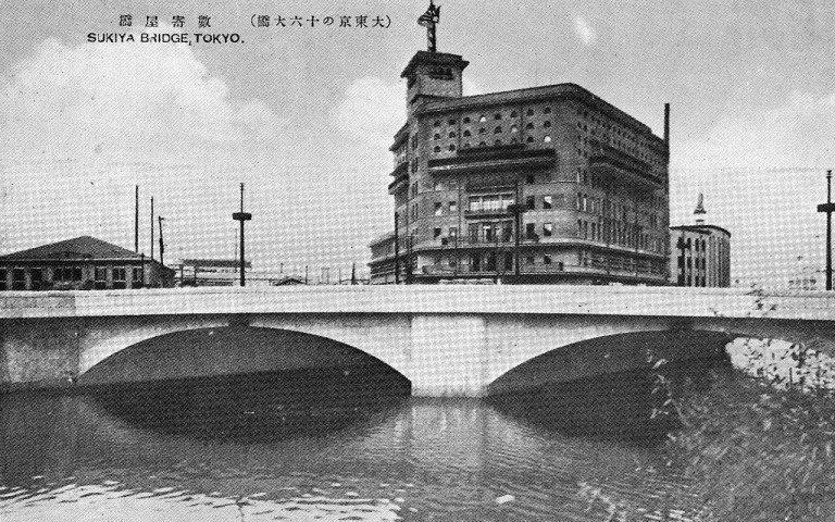 數寄屋橋舊照