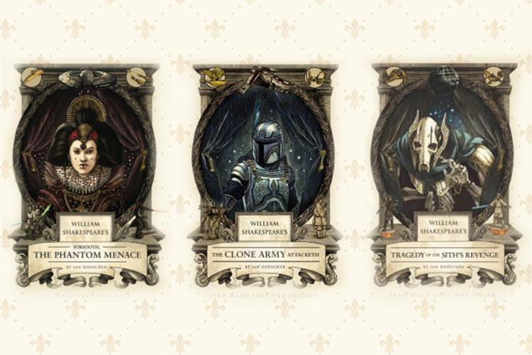 《莎士比亞的星際大戰》(影像來源:Quirk Books 後製:風傳媒)