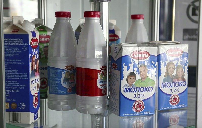放射性物質超標的乳製品。(美聯社)