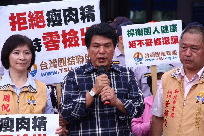 20160427-SMG0045-012-台聯抗議美豬進口-養豬協會理事長潘長成-曾原信攝.jpg