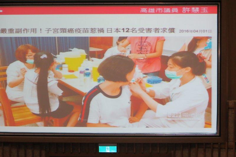 日本施打子宮頸疫苗惹禍。(楊伯祿攝)