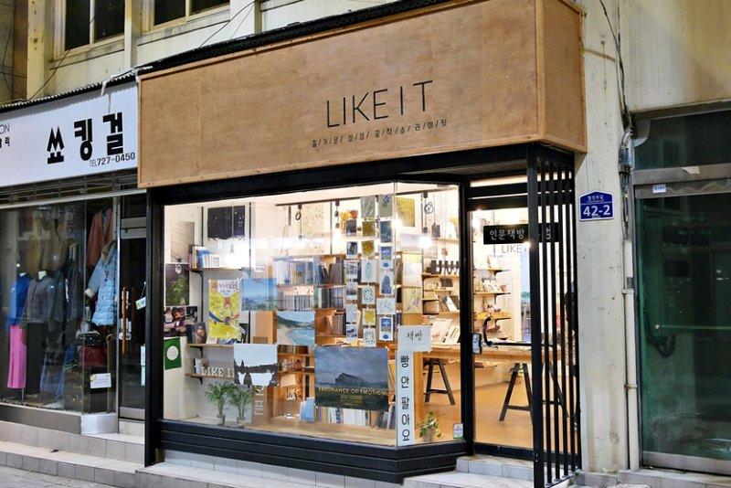 The Islander對面的Like It,是一家小而美的個性書店,除了生活休閒類書籍,也同時銷售文創文具小物。(圖/時報出版提供)