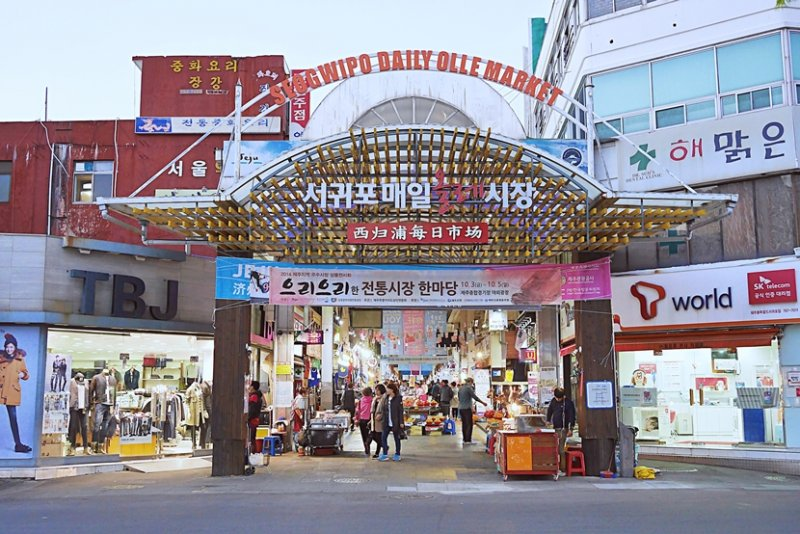 西歸浦每日偶來市場(圖/時報出版提供)
