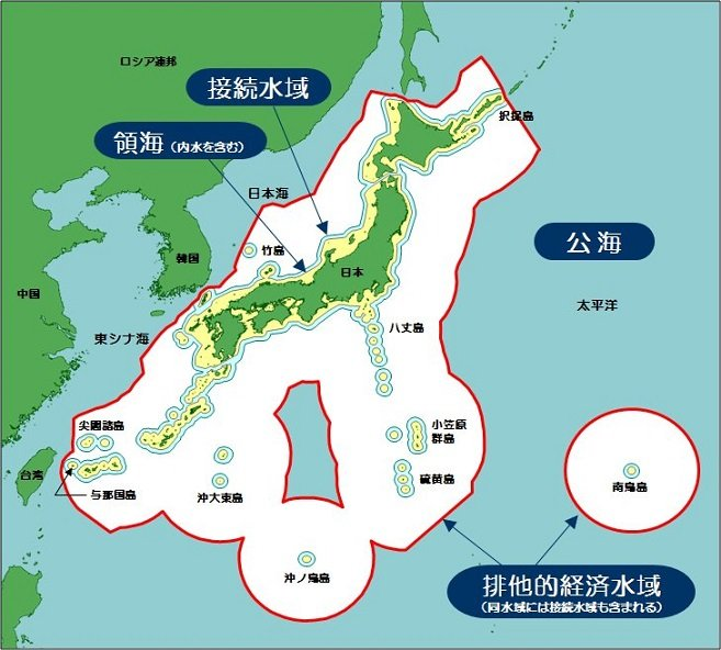 日本政府主張的專屬經濟海域。(日本海上保安廳)