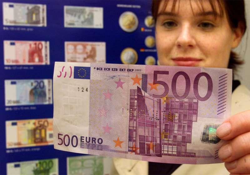歐洲央行的負利率政策是否有效,舉世關注(美聯社)