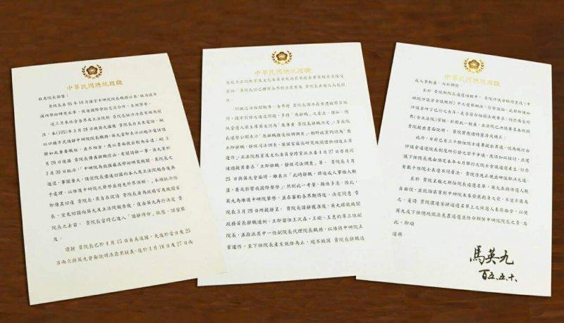 20160510-SMG0045-003-翁啟惠准辭-總統府提供.jpg