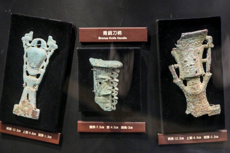 201605-漢本遺址專題.十三行博物館.十三行青銅刀柄(陳明仁攝)