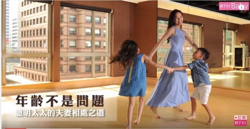 郭台銘與曾馨瑩這對父女戀打破年齡限制,真正的幸福是相互包容疼惜。(圖擷自youtube)