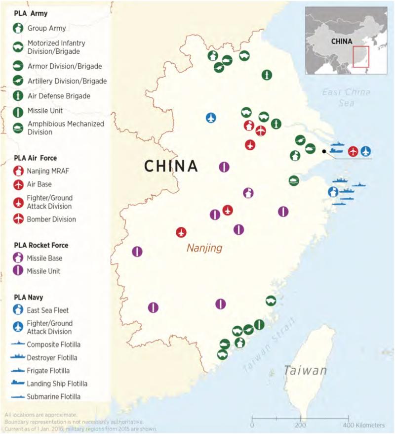 原南京軍區的軍力武器配置。(美國2016中國軍力報告)