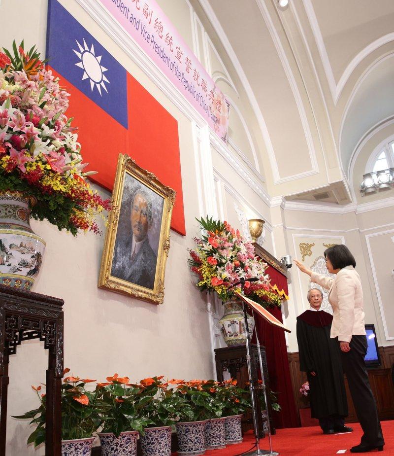 2016年5月20日,新任總統蔡英文宣誓就職(美聯社)