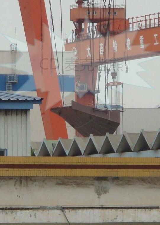 中國軍事論壇流傳的第一艘自製航艦安裝艦首的照片。