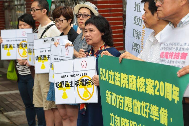 民進黨立委陳曼麗24日出席「524立院廢核案20週年,新政府應做好準備,立刻廢除核電廠」記者會。(顏麟宇攝)