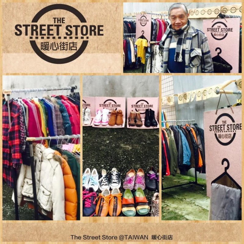 衣服整齊排列擺放,有如假日的街頭市集。(圖/The Street Store@Taiwan 暖心街店 )