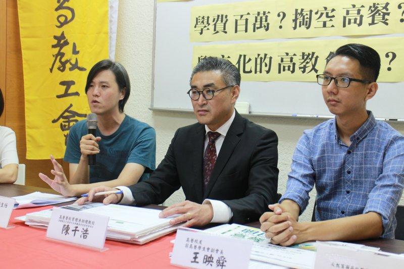 台灣高等教育產業工會與高餐教師和校友代表一同召開記者會,公開揭露「高餐藍帶公司」的重重弊病。(高教工會提供)